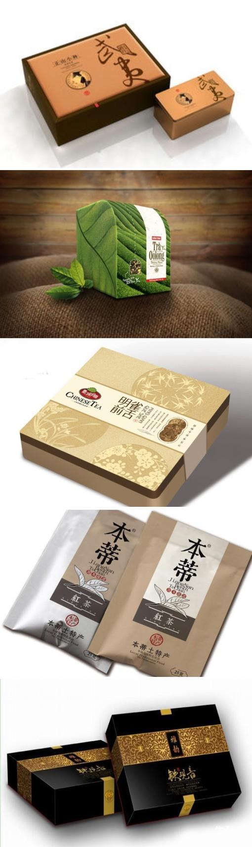 一组茶叶包装设计欣赏
