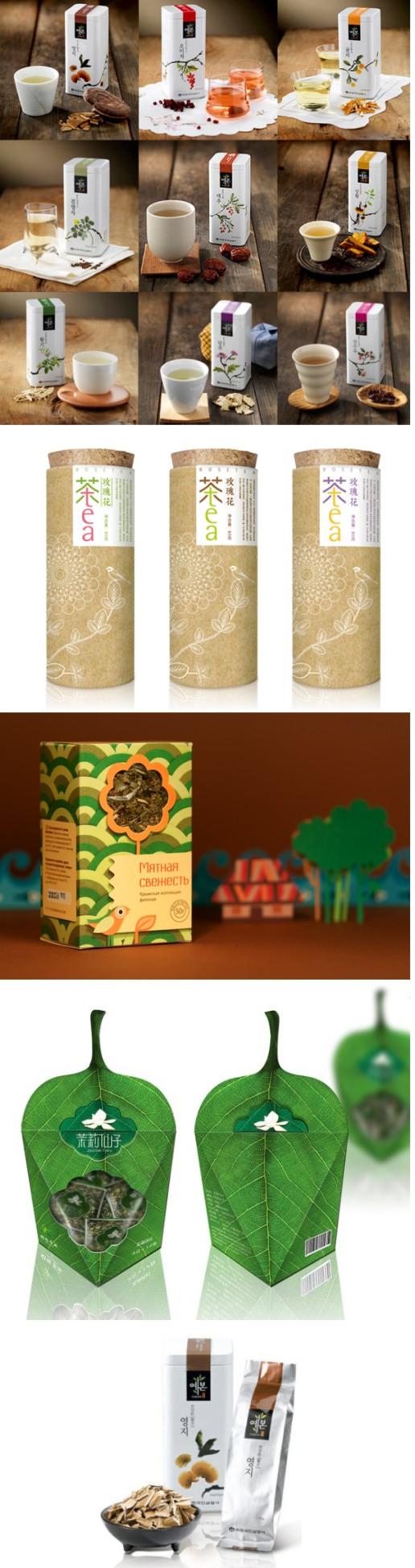 一组经典花茶包装设计