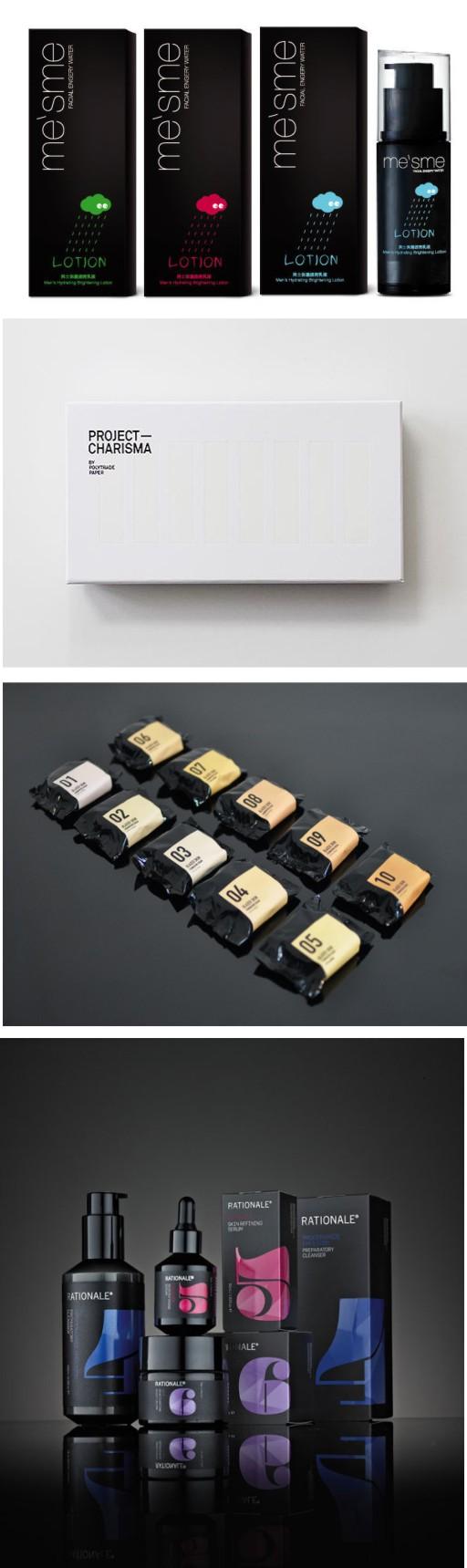 平面设计师提升 洛阳化妆品包装设计